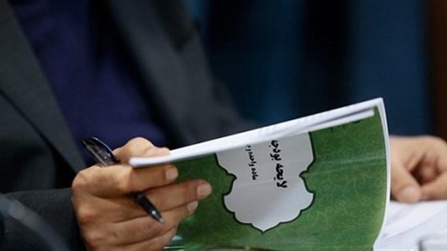 پیشنهاد اتاق ایران درباره مصوبات کمیسیون تلفیق بودجه 1400